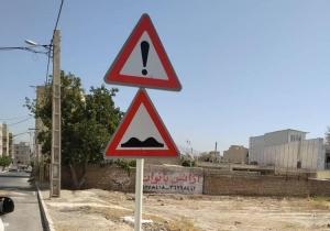 تصویر بهسازی و نصب علائم ترافیکی در منطقه۲ شهرداری فردیس